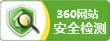 360平臺