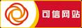 可信網站驗證用戶服務平臺